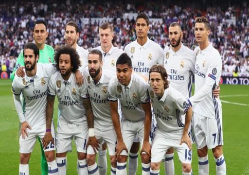 فرض الحجر الصحي على لاعبي ريال مدريد الإسباني