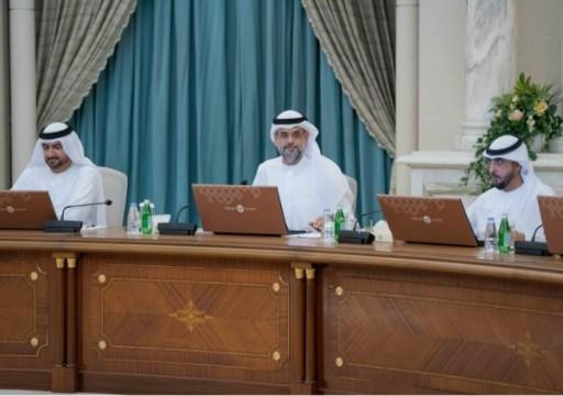 الشارقة.. إعفاء مشاريع رواد من نصف رسوم الجهات الحكومية