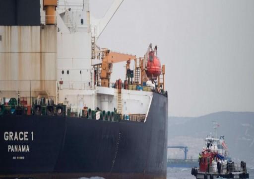 سلطات جبل طارق تفرج عن ناقلة النفط الإيرانية بعد تعهّد
