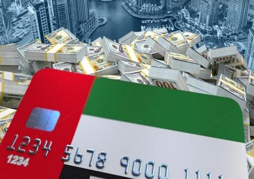 """من بينها """"إسرائيل"""".. أبوظبي تقدم أدلة لنظرائها من 14 دولة بشأن جهودها في مواجهة غسل الأموال"""