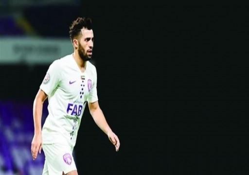 العين يعلن رحيل لاعبه الجزائري مزيان للترجي التونسي