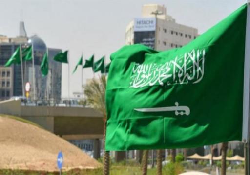 """الداخلية السعودية تنشر قائمة عقوبات وسط ضجة """"التحرش في اليوم الوطني"""""""