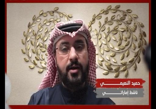 """أبرزها """"المقاطعة الاقتصادية"""".. حقوقي إماراتي: قرار البرلمان الأوروبي ضرب أبوظبي في مقتل"""