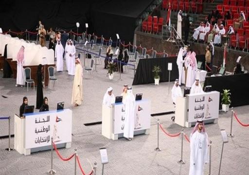 لجنة الانتخابات تعتمد قائمة المرشحين النهائية للوطني الاتحادي