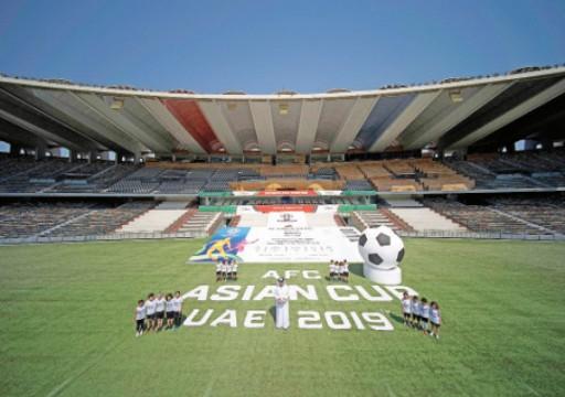 كأس آسيا19.. حقائق وأرقام