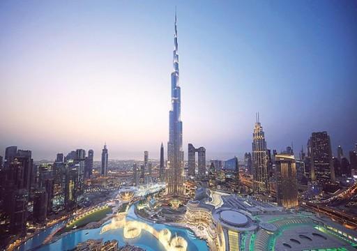 البنك الدولي يختار دبي لاستضافة لقاء مجموعة العمل الفنية