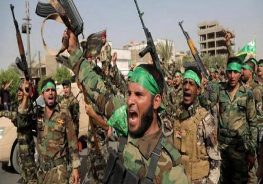 مقتل 7 من الحشد الشيعي في تفجير انتحاري بالعراق