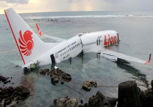 العثور على الصندوق الأسود للطائرة الإندونيسية المنكوبة