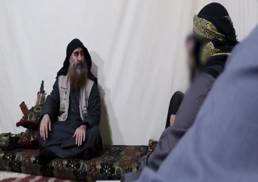 تعليق عراقي على فيديو البغدادي وكشف مكان تصويره