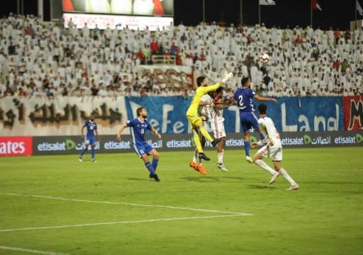 بني ياس والوصل إلى ربع نهائي كأس الخليج