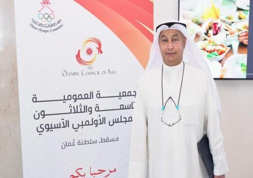 اتفاق مرتقب بين الدوحة والرياض حول تنظيم دورتي الألعاب الآسيوية 2030 و2034