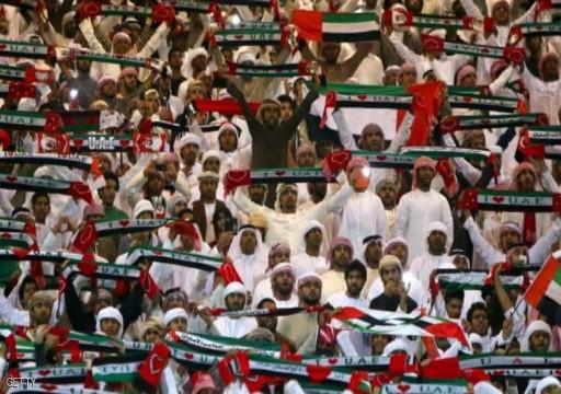 كأس آسيا: 5 آلاف تذكرة مجانية لجماهير الأبيض في لقاء الافتتاح