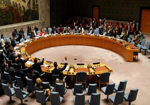 مجلس الأمن يدعو الأطراف الليبية للعودة للوساطة الأممية