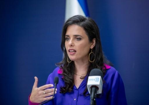 وزيرة داخلية الاحتلال من أبوظبي: الأحد القادم بدء إلغاء تأشيرة الدخول بين الإمارات وإسرائيل