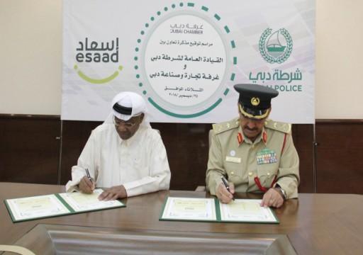 بين الدعاية والمسؤولية الاجتماعية.. شرطة دبي تثير الجدل بـإسعاد!