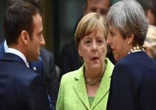 ثلاث دول أوروبية تؤكد تفعيل آلية فض النزاع النووي مع إيران