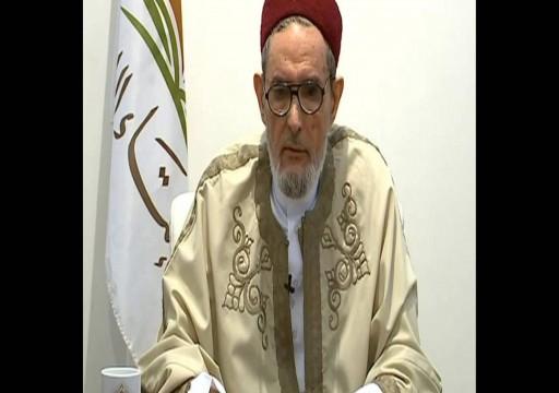 مفتي ليبيا يدعو لعدم دعم آل سعود عبر العمرة والحج