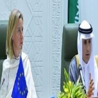 السعودية.. الجبير يناقش مع ممثلة الاتحاد الأوروبي القضايا الدولية والإقليمية