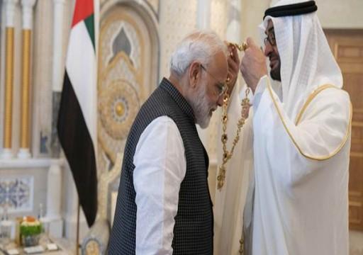 بسبب الاحتفاء بـمودي.. باكستان تلغي زيارة رسمية لأبوظبي ومنظمة حقوقية تنتقد تكريمه