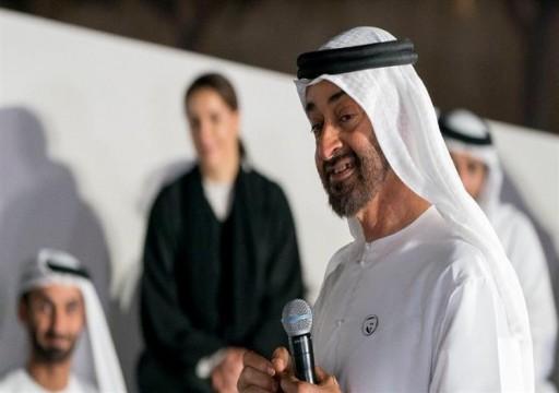 """الكفاءات الوطنية في السجون.. محمد بن زايد يطلق برنامج """"خبراء الإمارات"""""""