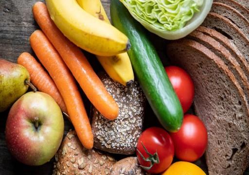 ابتعد عن البطاطس النيئة وتناول 5 حصص من الخضروات والفواكه يوميا