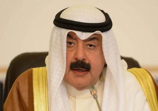 الكويت: العودة لـخليجي 24 بقطر تتلوه خطوات لحل الأزمة