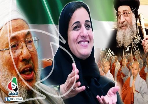 الإمارات أول دولة عربية توقع نصا يدعم الردة والتجديف
