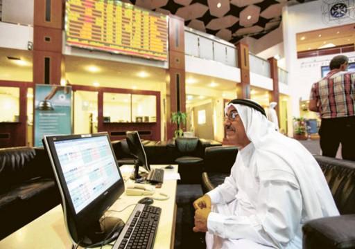أسهم دبي تفقد 2.6 مليار درهم في أربع ساعات