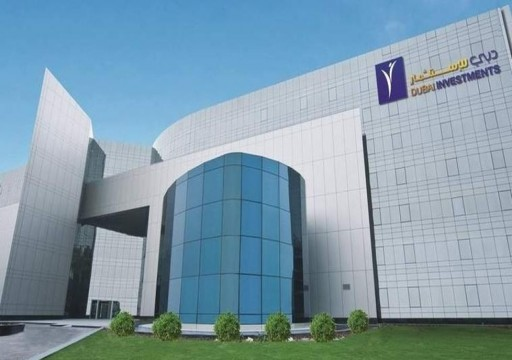 دبي للاستثمار تستحوذ على كامل شركة غلوبال فارما