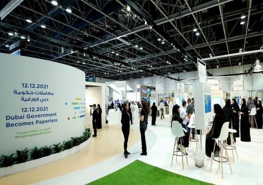 """دبي تخطط لحكومة """"خالية من الأوراق"""" بنهاية 2021"""