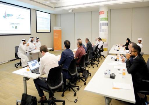 الإمارات تترشح لتجديد عضويتها في الدولي للاتصالات