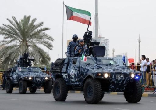 الكويت.. استنفار أمني غير مسبوق يشمل المنشآت النفطية