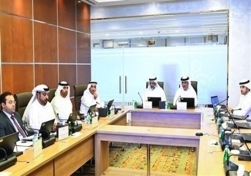 لجنة بالوطني تعتمد تقريرها بشأن توصيات سياسة بريد الإمارات