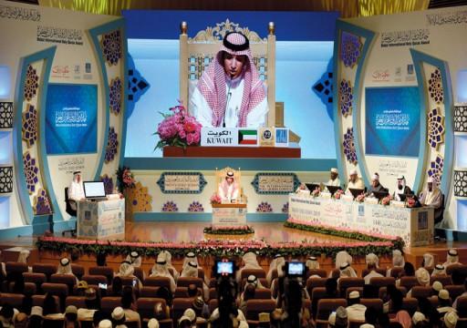 متسابقو «جائزة دبي للقرآن» ينالون إشادة لجنة التحكيم