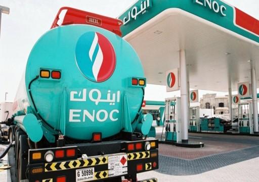إينوك تخطط لإقامة  10 محطات متنقلة في دبي خلال العام الجاري