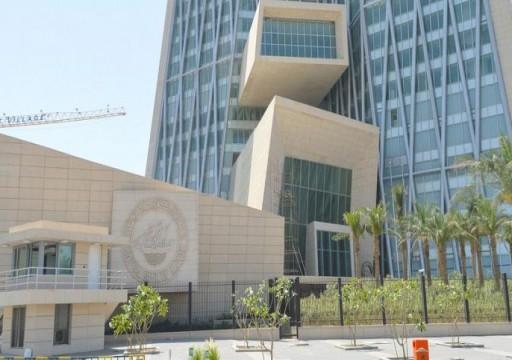 الكويت تلزم البنوك بكشوف تفصيلية لمكافحة الفساد المالي