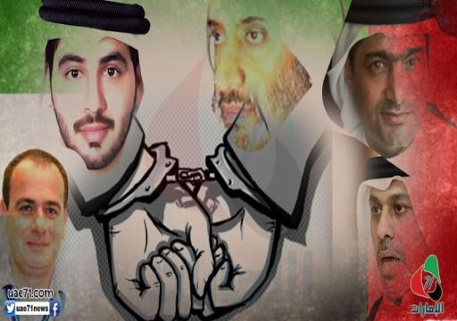 بسبب انتهاكاتهما الحقوقية.. الاندبندنت: رؤوس الأموال تفر من أبوظبي والرياض