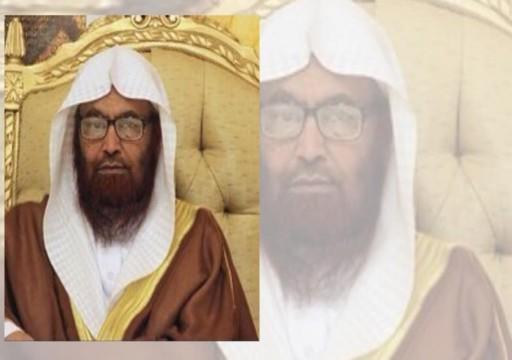 معتقلي الرأي: الشيخ العماري يواجه الموت بسجون السعودية