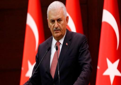 يلدريم يتنحى عن رئاسة البرلمان التركي من أجل إسطنبول