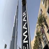 «إعمار» تدرس إنشاء قطار أفعواني في «دبي هيلز مول»