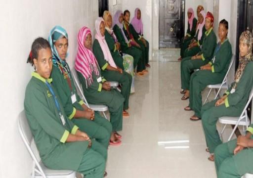 الموارد البشرية: وقف استقدام العاملات الإثيوبيات مؤقتاً