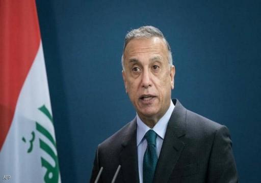 """الحكومة العراقية تعلن """"رفضها القاطع"""" لدعوات التطبيع مع الاحتلال"""