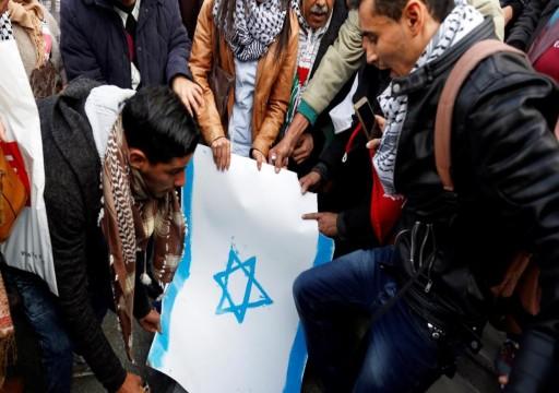 تونس تمنع إسرائيليين من المشاركة بملتقى للكشافة