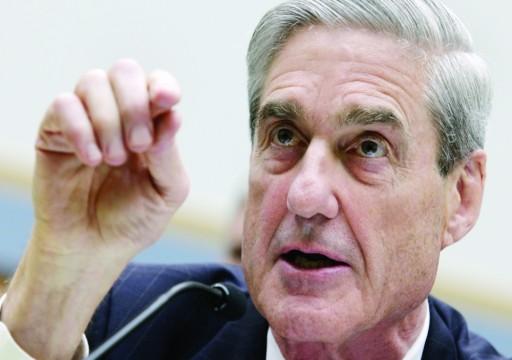 مولر: روسيا عرضت «مؤازرة سياسية» للرئيس