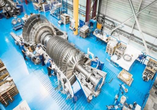 الشارقة تطور أول محطة مستقلة للطاقة المركبة