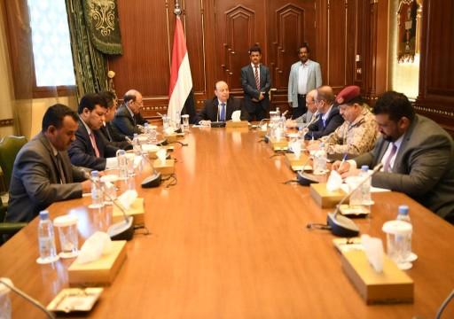 هادي في أول اجتماع رئاسي بعد انقلاب عدن: نتابع مع السعودية إنهاء التمرد