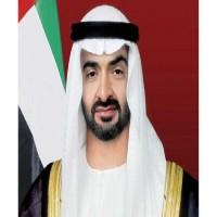 إعادة تشكيل مجلس إدارة «شركة أبوظبي للخدمات الصحية»