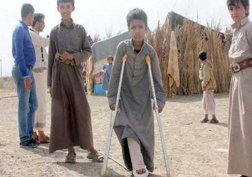 منظمة حقوقية إقليمية تكشف مقتل 685 جراء انفجار الألغام بالمدنيين