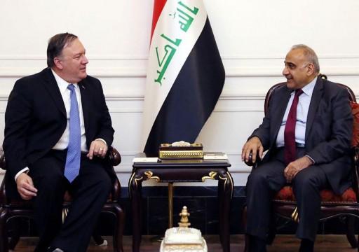 اتفاق أمريكي عراقي على تبادل المعلومات بشأن هجوم أرامكو