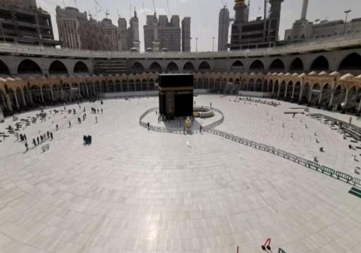 السعودية تسمح بالطواف في الحرم المكي لغير المعتمرين